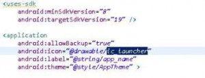 cambiar-el-icono-a-una-aplicacion-android-manifest
